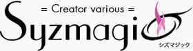 クリエイター[Syzmagic]+シズマジック+